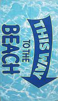 Полотенце пляжное Пляж (Pliag-049)