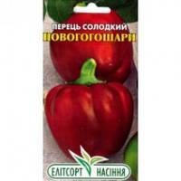 Семена перца Новогогошары 0,2 г