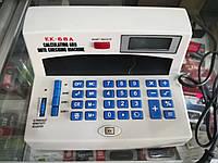 Расчетно-контрольная машина КК-68А
