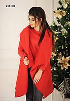 Женское пальто-пончо 2133 нр