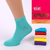 Женские короткие носки. Житомир Talko 2311-21. В упаковке 12 пар.