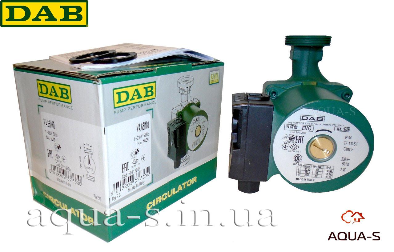 """Насос циркуляционный DAB VA 65/180 для систем отопления (с мокрым ротором)  DN 1 1/2"""" (Италия)"""