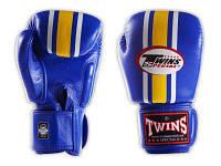 Перчатки боксерские Twins кожа FBGV-3-BU на липучке кожа  син/желт