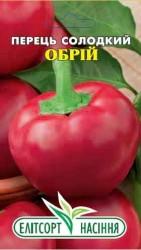 Семена перца Обрий  0,2 г