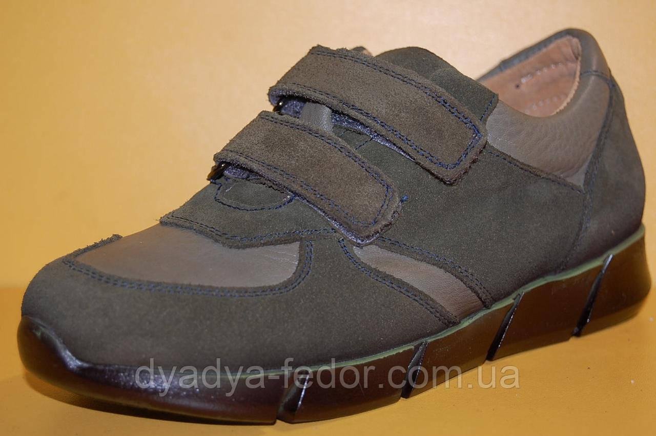 Подростковые детские кожаные кроссовки ТМ Bistfor Код 89115 размеры 36-38