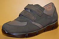 Подростковые детские кожаные кроссовки ТМ Bistfor Код 89115 размеры 36-38, фото 1