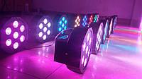 Прожектор multicolor 3in1 Led par 7x10 RGBW Светомузыка, диско свет, освещение помещений