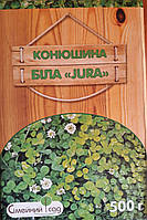 """Клевер белый ползучий (Weißklee) """"JURА"""" new - 0,5 кг"""