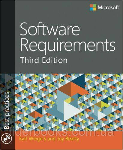 Software Requirements (Developer Best Practices) 3rd Edition тверда обкладинка