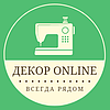 "Интернет-магазин ""ДЕКОР Online"""