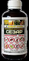 СЕЗАР- Биологический инсектоакарицид от вредителей 250мл