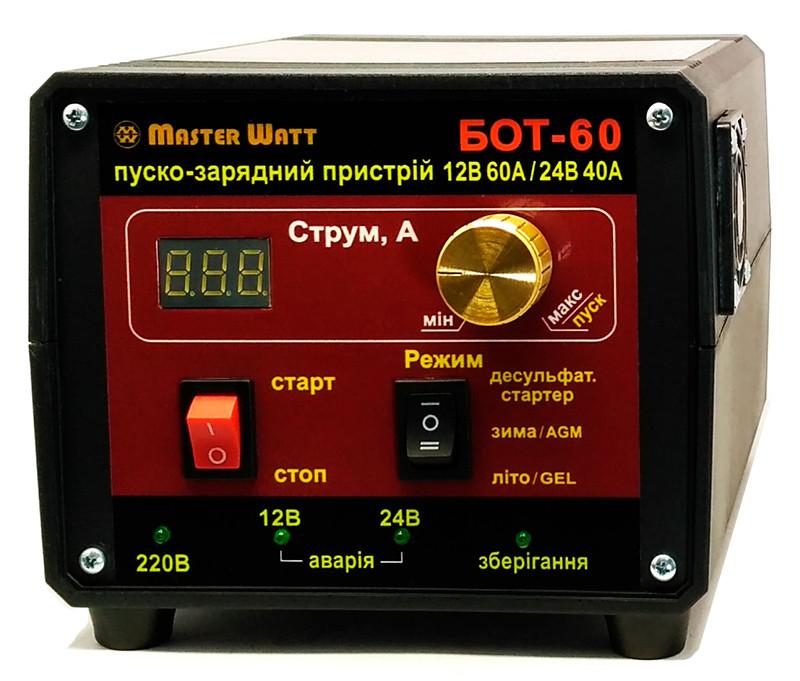 """Пуско-зарядное устройство БОТ-60 12В 60А / 24В 40А Мастер Ватт серия """"Искуственный интеллект"""""""