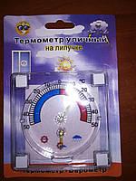 Термометр уличный на липучке с барометром