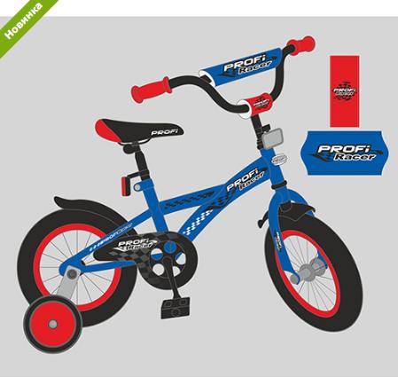 Велосипед двухколёсный детский 14 дюймов Profi Racer T1433 синий
