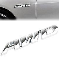 3D эмблема AWD, фото 1