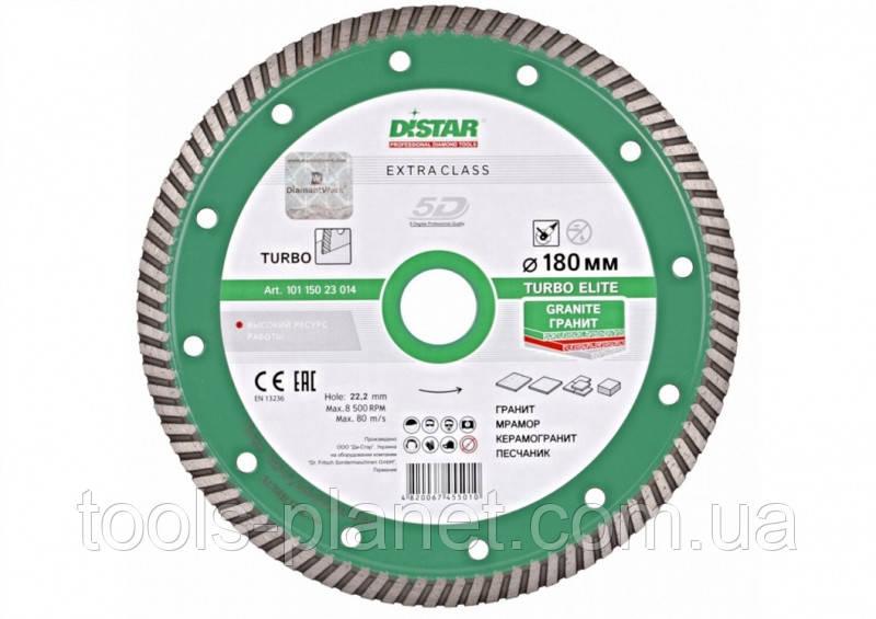 Алмазный диск Distar 1A1R Turbo 180 x 2,4 x 9 x 22,23 Elite 5D (10115023014)