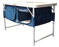 Стол складной с тумбой Ranger TA-519 + Чехол в подарок!!!