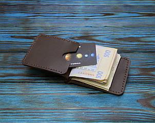 Кожаный кошелек с зажимом для денег и отделением для мелочи (281023) - шоколадный, фото 2