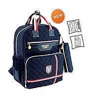 Рюкзак школьный  Kite 733 Сollege line-2 K18-733М-2