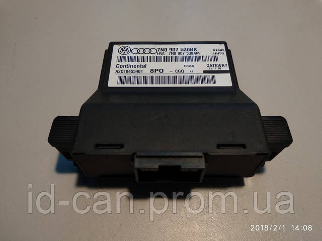 Блок гетевей VW Skoda Gateway 7N0907530, 5Q0907530