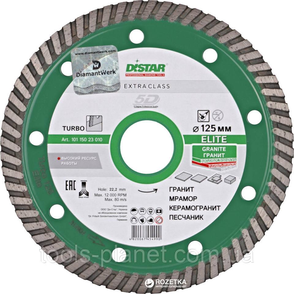 Алмазний диск Distar 1A1R Turbo 125 x 2,2 x 10 x 22,23 Elite 5D (10115023010)