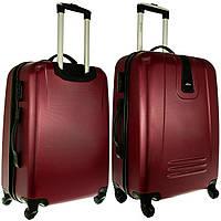 Дорожная сумка RGL XL 65х44х23 см