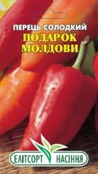 Семена перца Подарок Молдовы  0.2 г