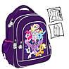 Рюкзак школьный  Kite 509 LP LP18-509S