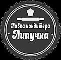"""Липучка"" - лавка кондитера"