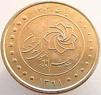 Иран 2000 риалов 2012 - Генеральный план