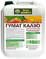 Гумат калия + микроэлементы 10л