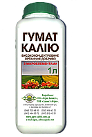 Гумат калия + микроэлементы 1л
