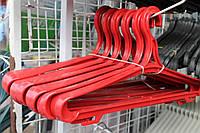 Тремпель пластмассовый широкий  (цвета в ассортименте)