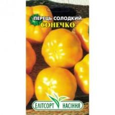 Семена перца Солнышко  0,2 г
