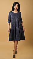 """Суперсвободное нарядное платье """"205"""" Размеры 44-46."""
