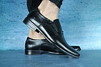 Мужские кожаные туфли классические, фото 1