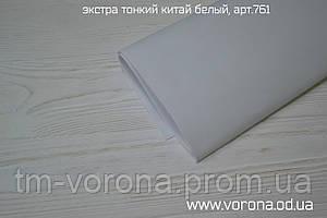 Китайский экстра тонкий фоамиран 0.4-0.5мм (белый)
