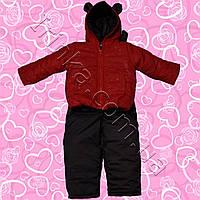 Теплый демисезонный костюм на девочку Бантики (9 мес-2,5 лет)