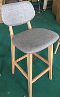 Деревянный барный стул Тренто Ткань (Trento Fabric), H-75см