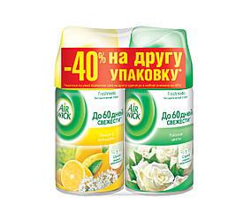 Змінний аерозольный освіжувач повітря Лимон і Женьшень + Райські квіти (-40% на другий балон)