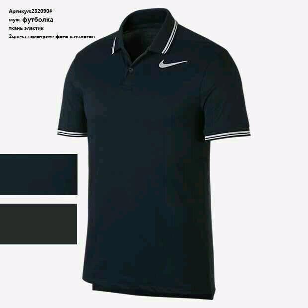 4ed3f340 Мужская футболка Nike(реплика) 232090 черная и синяя код 436В ...
