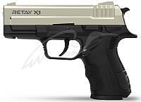 Сигнальный пистолет Retay X1 Satin