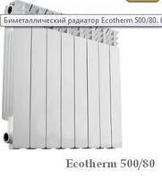 Радиатор биметалический Ecotherm 500/80