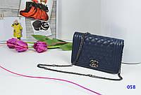 Стильная сумка, клатч в стиле Шанель Бой синего цвета на цепочке