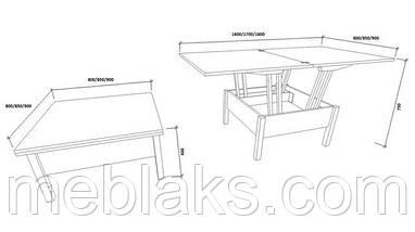 Стол трансформер для гостинной Гамма хром, фото 3