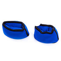 Темно-синие утяжелители 2*1кг IronMaster