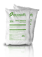 Соль таблетированная Ecosoft для умягчителей 25 кг
