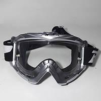 Кроссовые очки ProGrip 3301 Gray (Распродажа)