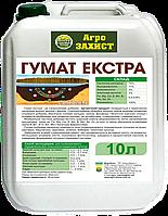 САПРОПЕЛЬ + Микроэлементы (Гумат Экстра) 10л