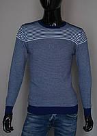 Мужской свитер бело синий, весенний, АШ 5192
